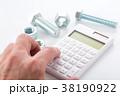 工業イメージ 38190922