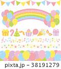 パーティー 広告 イラスト 38191279