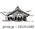 出雲大社 水彩画 38191480