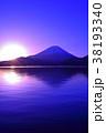 本栖湖からの日の出と富士山 2018/02/05 38193340