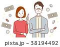 お金 夫婦 カップルのイラスト 38194492