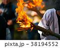 松明 炎 神社の写真 38194552