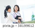 女性 医療スタッフ 人物の写真 38199612