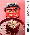 豆まき 38202091