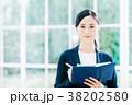 ビジネス キャリアウーマン 女性の写真 38202580