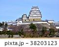 姫路城 白鷺城 世界遺産の写真 38203123