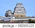 姫路城 白鷺城 世界遺産の写真 38203125