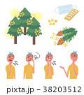 花粉症 イラスト セット 38203512