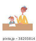 勉強をする親子 イラスト 38203814