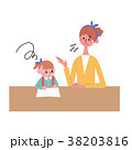 勉強をする親子 イラスト 38203816