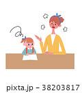 勉強をする親子 イラスト 38203817