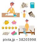 お金 主婦 家計管理 イラスト セット 38203998