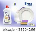 皿 洗う 液のイラスト 38204266