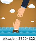 救い 救 ベクトルのイラスト 38204822