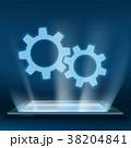 探す 検索 エンジンのイラスト 38204841