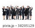 ビジネスマン ビジネスウーマン 同僚の写真 38205129