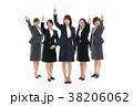 ビジネスウーマン キャリアウーマン 同僚の写真 38206062