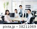 オフィス ビジネスマン ビジネスの写真 38211069