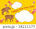 年賀状 亥 猪のイラスト 38211177