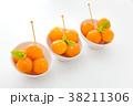 金柑の甘煮 38211306