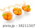 金柑の甘煮 38211307