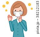 女性 マスク 装着のイラスト 38212183