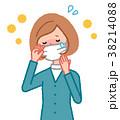 女性 マスク 花粉症のイラスト 38214088