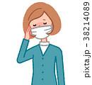 マスクをした女性 38214089