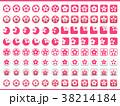 桜 花 春のイラスト 38214184