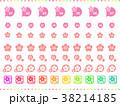 桜 花 春のイラスト 38214185