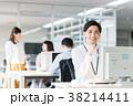 ビジネスマン ビジネス パソコンの写真 38214411
