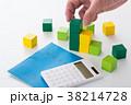 積み木 ブロック 積立の写真 38214728