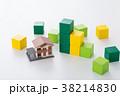 積み木 ブロック 積立の写真 38214830
