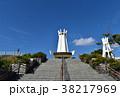 沖縄 沖縄平和祈念堂 平和祈念堂の写真 38217969