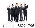ビジネス ガッツポーズ ビジネスマンの写真 38221796