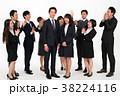ビジネス ビジネスマン 新入社員の写真 38224116