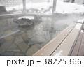 露天風呂イメージ 38225366