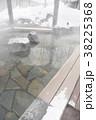 露天風呂イメージ 38225368