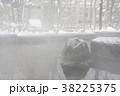 露天風呂イメージ 38225375