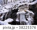 定山渓 湯の滝 38225376