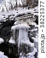 定山渓 湯の滝 38225377