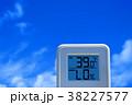 夏のイメージ_真夏、猛暑_温度計 38227577