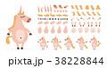 ユニコーン 一角獣 作品のイラスト 38228844