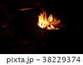 焚き火 炎 火の写真 38229374