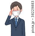 マスクをした男性 38229883