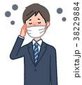 マスクをした男性とウイルス 38229884