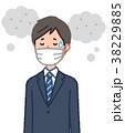 男性 マスク 大気汚染のイラスト 38229885