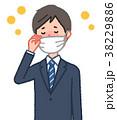 マスクをした花粉症の男性 38229886