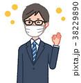 男性 マスク 花粉のイラスト 38229890