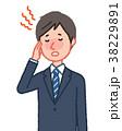 男性 発熱 熱のイラスト 38229891